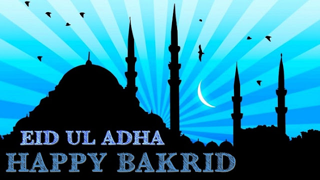 Happy-Eid-ul-Adha-Wallpapers-HD-Images