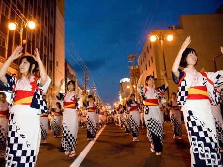 Kitami Bonchi Matsuri (summer festival), Kitami City, Hokkaido