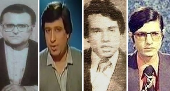Rare Pictures of 14 Old Newscasters of PTV ptvold.com