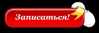 alt =https://reikiterehova.blogspot.ru/