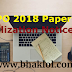 SSC CPO 2018 Paper-I Normalization Notice Published by SSC Official