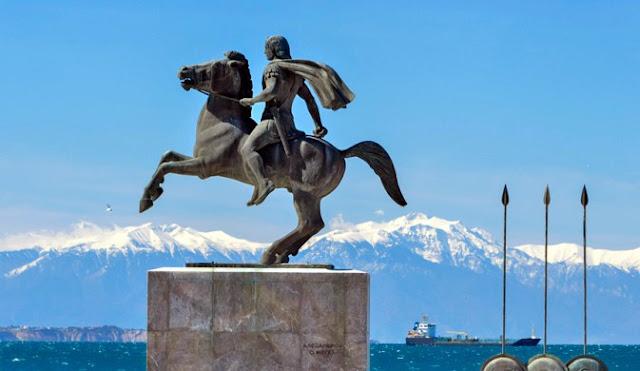 ΔΙΣΥΠΕ: Η συμφωνία για το όνομα της Μακεδονίας, βάζει σε άμεσο κίνδυνο την εθνική κυριαρχία της χώρας
