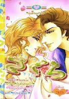 ขายการ์ตูนออนไลน์ Sakura เล่ม 13