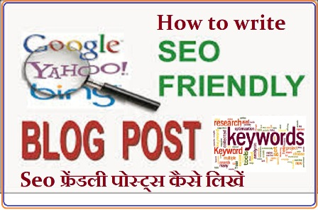 write seo friendly posts