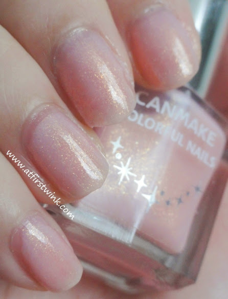 Canmake Colorful Nails number 43 swatches