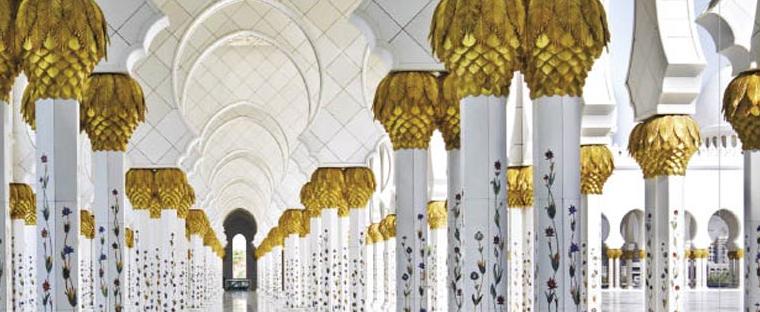 Pengertian Asuransi Syariah Indonesia