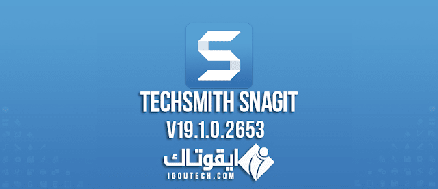 TechSmith SnagIt v19.1.0.2653 IGOUTECH