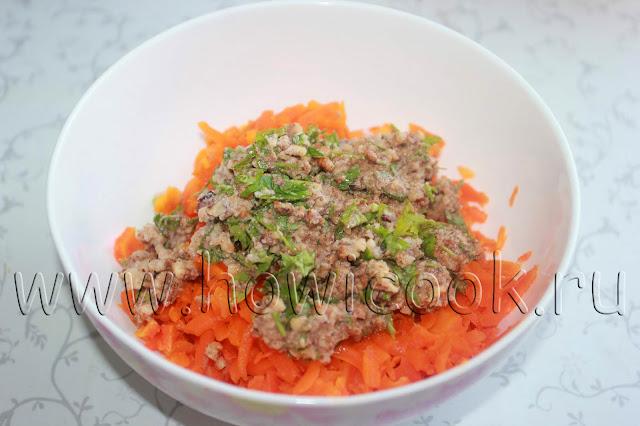 рецепт пхали из моркови по-грузински с пошаговыми фото