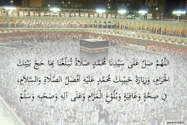 Kisah Pengamal Shalawat yang Dimudahkan Naik Haji