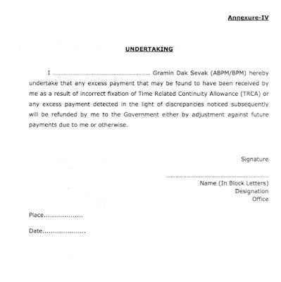 gds-order-annexure4-undertaking-paramnews