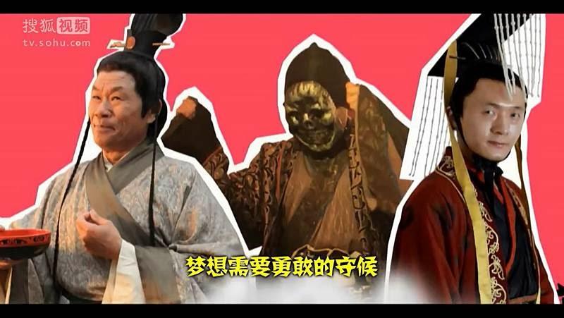เล่าปี่ โจโฉ และซุนกวน - Sango-Hot 《三国热》