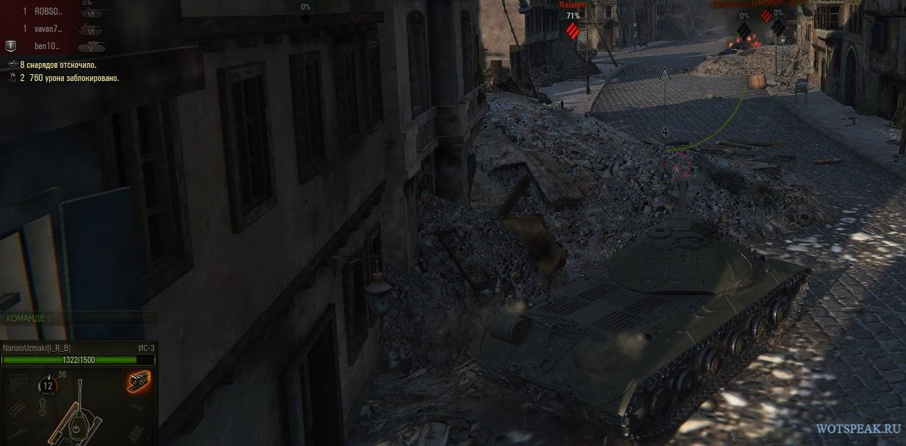 wot damage blocked by armor mod