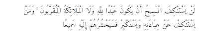 An Nisa ayat 172