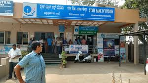 bank account kaise khole,private banks account opening,bank account in hindi,saving account,saving account kaha khole,current account opening