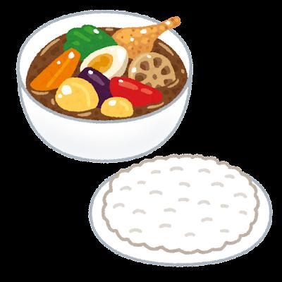 https://3.bp.blogspot.com/-LVdlniqO6dY/WM9XoU23_zI/AAAAAAABCsE/lR1ZCLHVzjI8Zqq5xIWzp9I7TXnwF--WACLcB/s400/food_soup_curry.png
