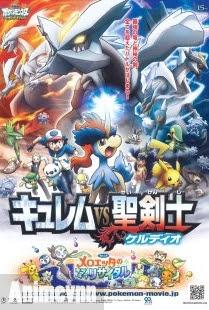 Pokemon Movie 15 -Kyurem Và Kiếm Sĩ Thần Thánh Keldeo - Pokemon Movie 15 Kyurem Vs The Sacred Swordsman 2013 Poster