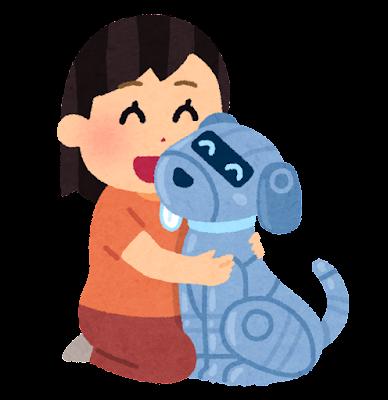 ペットロボットを飼う人のイラスト(女性)