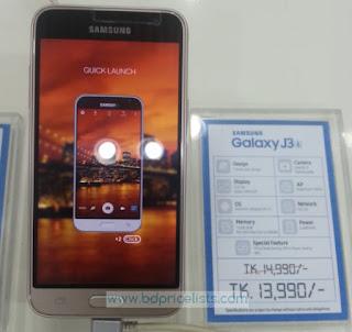 samsung-galaxy-j3-price-in-bd