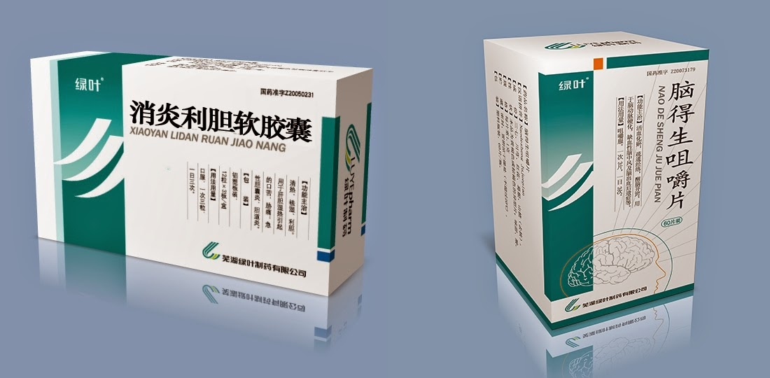 01 Feb 15 - 綠葉製藥(2186) 中期業績 藍冰手記 - ZKIZ Archives
