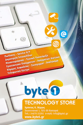byte1