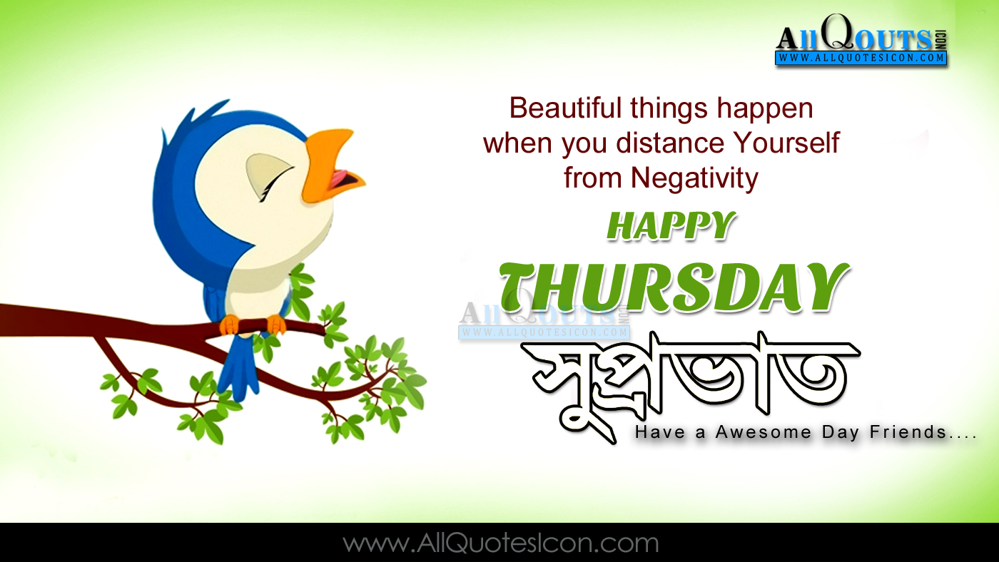 Thursday Quotes And Images Happy Thursday Quotes Images Best Bengali Good Morning Quotes