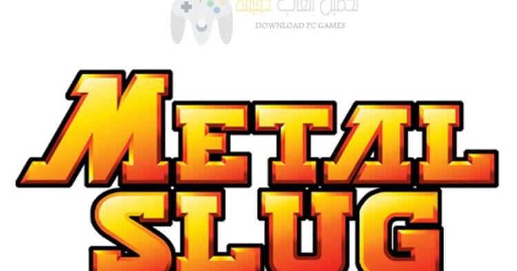 تحميل لعبة metal slug 6 للكمبيوتر من ميديا فاير
