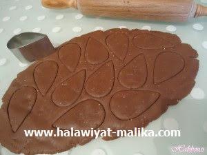 صابلي بالشوكولاتة سهل ولذيذ