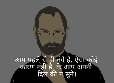 success life quotes in hindi