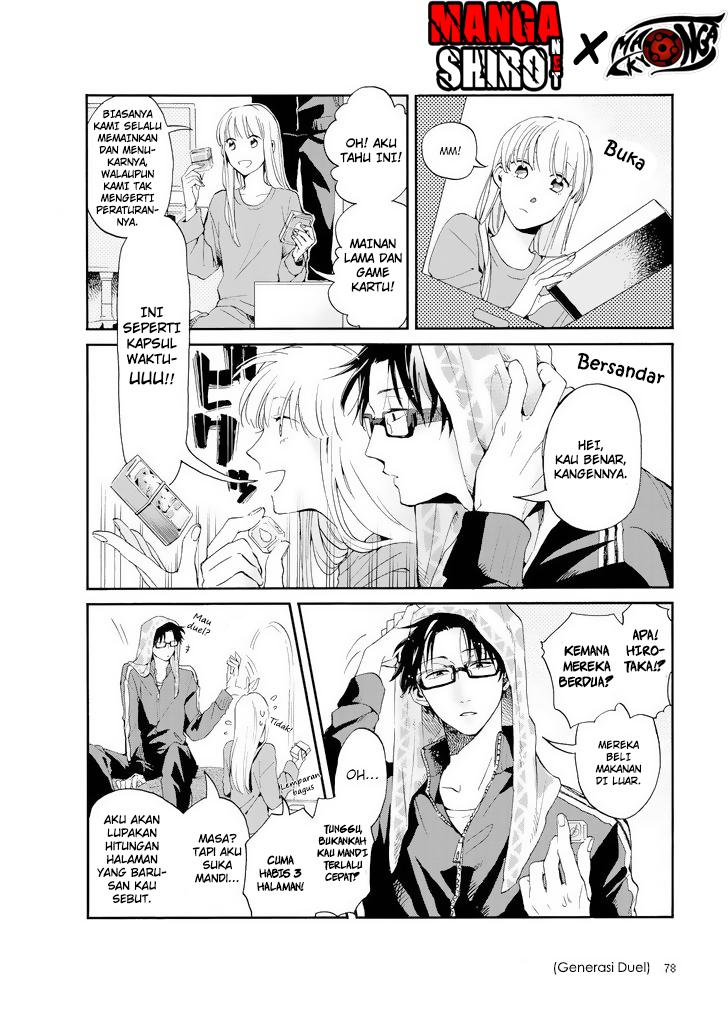 Wotaku ni Koi wa Muzukashii Chapter 04.5-9