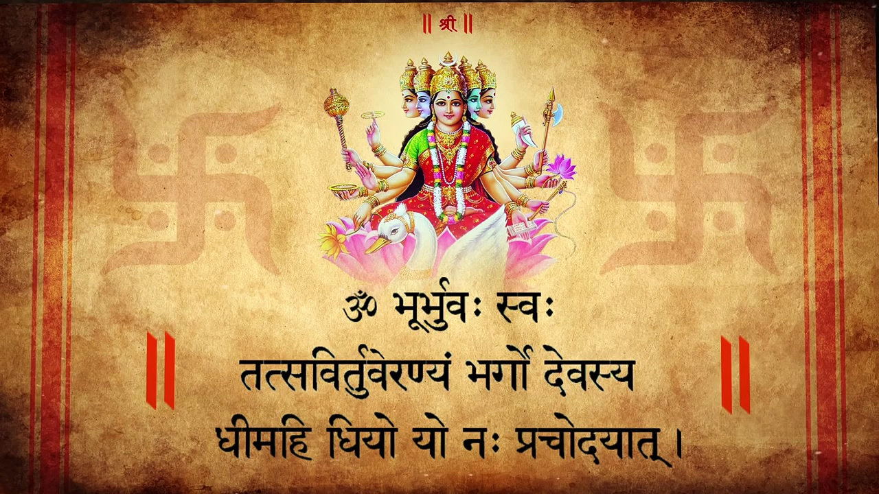 What Are The Benefits of Gayatri Mantra? Revealing Secrets