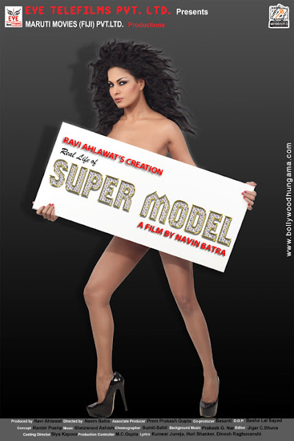 Veena Malik's Upcoming Hot Movie 'Super Model' First Look Poster