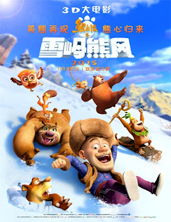 Boonie Bears: Mystical Winter (2015)