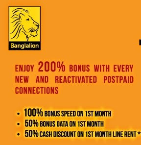 Banglalion-WiMAX-Triple-Delight-200%-bonus-in-Speed-Data-and-monthly-rent-in-Postpaid