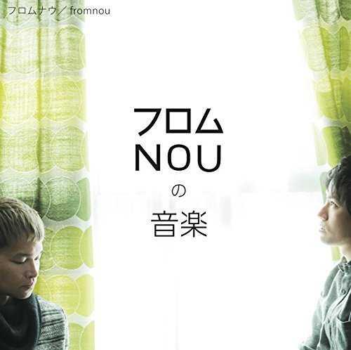 [Album] romnou – 音楽 (2015.04.01/MP3/RAR)