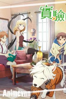 Jikkenhin Kazoku Creatures Family Days -  2018 Poster