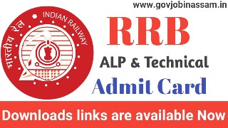 RRB ALP and Technical Recruitment Admit card download 2018