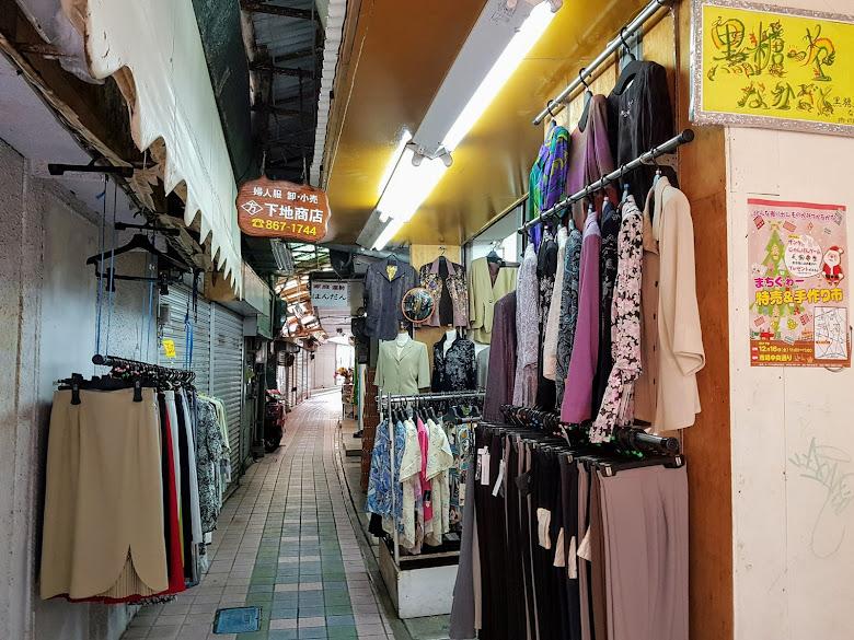 很少觀光客會鑽進來的惠比壽街 (えびす通り)