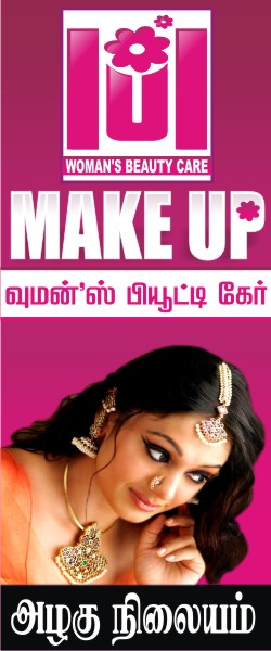 Make Up Womens Beauty Parlour Logo And Sign Board Works Raindx