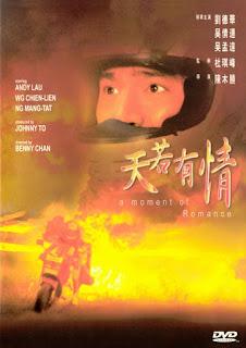 A Moment Of Romance (1990) – ผู้หญิงข้าใครอย่าแตะ ภาค 1 [พากย์ไทย]