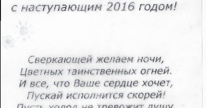 Гульнявыя аўтаматы ў Чэлябінску
