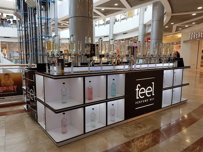 בר בשמים Feel Perfume Bar