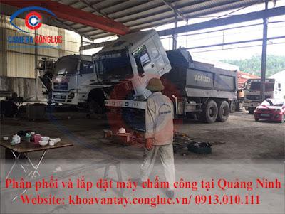 Một góc công ty bê tông Thăng Long.