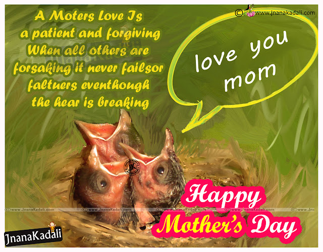 2016 latest Mothers Day Engl;ish Wishes Online Best Mothers Day English Wishes
