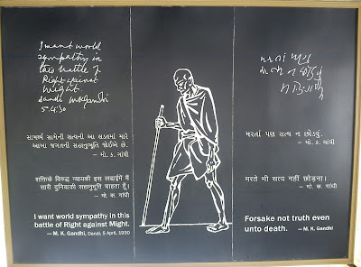 Wisdom quote by Mahatma Gandhi, Bapu the Father of the nation, Sabarmati Ashram in Ahmedabad, Gujarat