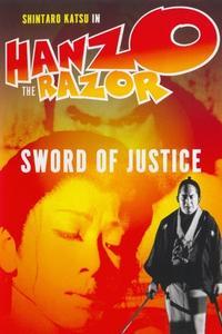 Watch Hanzo the Razor: Sword of Justice Online Free in HD