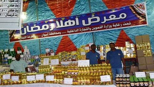 10 معلومات عن معارض «أهلا رمضان»