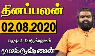 Raasi Palan 02-08-2020   Dhina Palan   Astrology   Tamil Horoscope