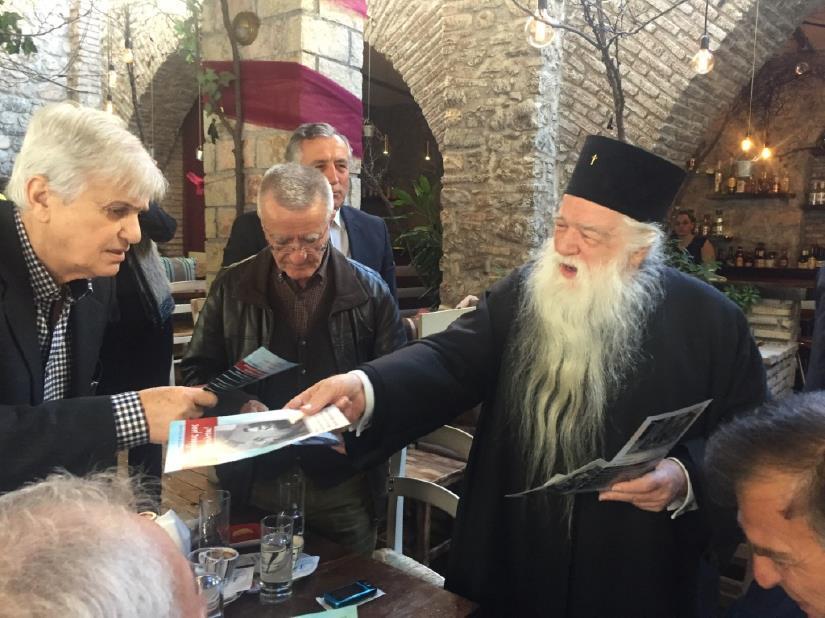 Ο εορτασμός τής Κυριακής της Ορθοδοξίας στην Ιερά Μητρόπολη Καλαβρύτων και Αιγιαλείας