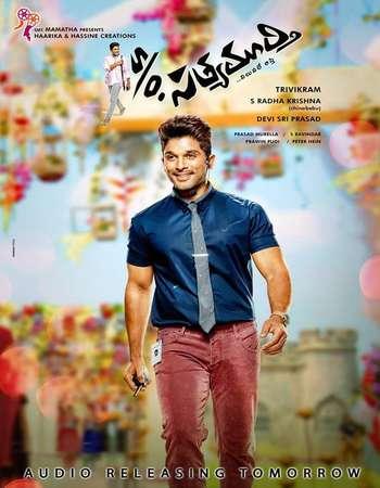 Poster Of S/O Satyamurthy 2015 Dual Audio 720p BRRip [Hindi - Telugu] ESubs - UNCUT Free Download Watch Online Worldfree4u