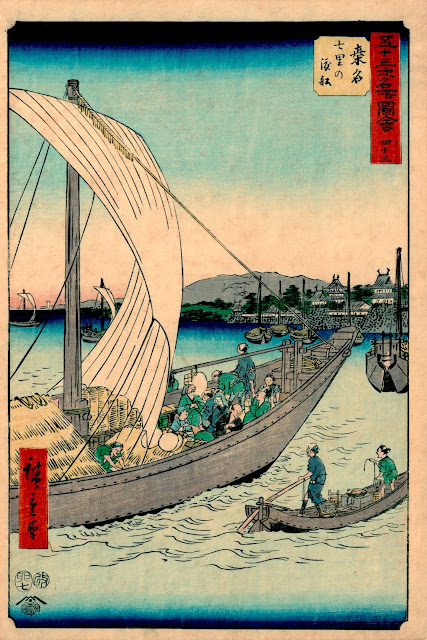 Hiroshige, Upright Tokaido, Ferryboats at Shichiri